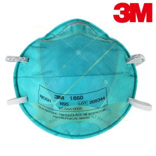 Khẩu trang giấy 3M N95 1860 KTG-3M-12