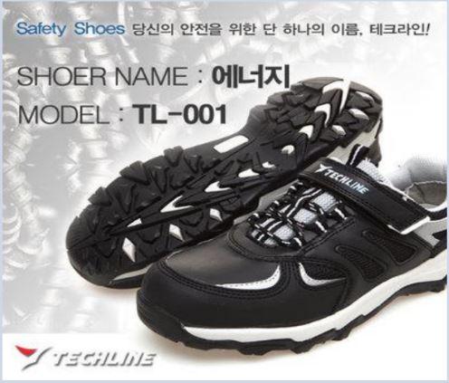 Giầy bảo hộ Hàn Quốc TECHLINE TL-001